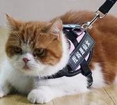 牽引繩 貓咪牽引繩防掙脫專用溜貓繩遛貓繩背心式背帶項圈栓小貓繩子貓鏈【快速出貨八折下殺】