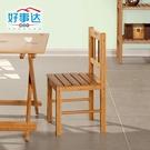 凳子 折疊圓凳方凳矮凳 竹制小凳子長方形方凳3058 源治良品