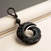 手機掛飾-時來運轉檀木雕刻鑰匙扣8款73xd25【時尚巴黎】