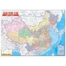 全新中國地圖(二全開掛圖)(金時代)/份