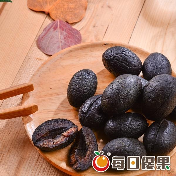 去籽黑橄欖〈中藥味〉300G 每日優果