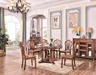 【大熊傢俱】886 玫瑰 新古典方餐台 餐桌  鄉村風 餐椅 靠背椅 實木 歐式餐台 方桌 功能型餐桌