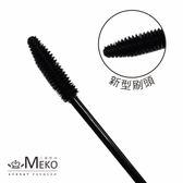 ✨MEKO小資時尚 ✨MEKO 拋棄式睫毛刷-傳統型12入 X-044[MEKO美妝屋]