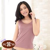 【岱妮蠶絲】AC1009N基本款圓領素面蠶絲內搭背心(玫紫)