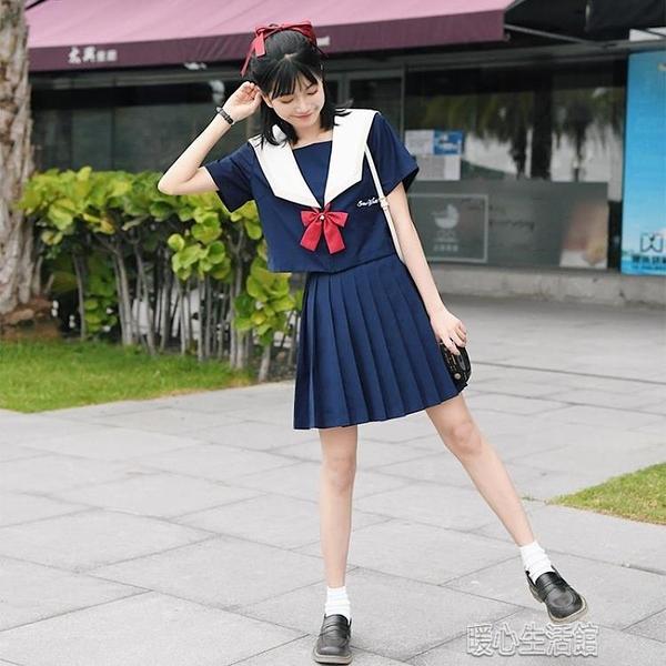 水手服【白雪姬】JK製服裙高中學生裝學院風短袖水手服班服夏季套裝 快速出貨