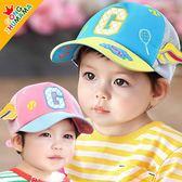 嬰兒帽子0-3-6-12個月男女寶寶鴨舌帽春秋夏季防曬遮陽帽網眼童帽