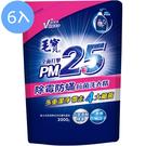 【6入】毛寶 PM2.5 除霉防螨抗菌 ...