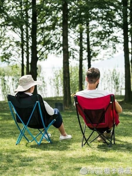 NH戶外折疊椅便攜式休閒椅簡易野外沙灘露營寫生釣魚月亮椅折疊凳QM    (橙子精品)