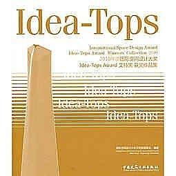簡體書-十日到貨 R3Y【2010年度國際空間設計大獎Idea-Tops Award艾特獎獲獎作品集】 97871121321...