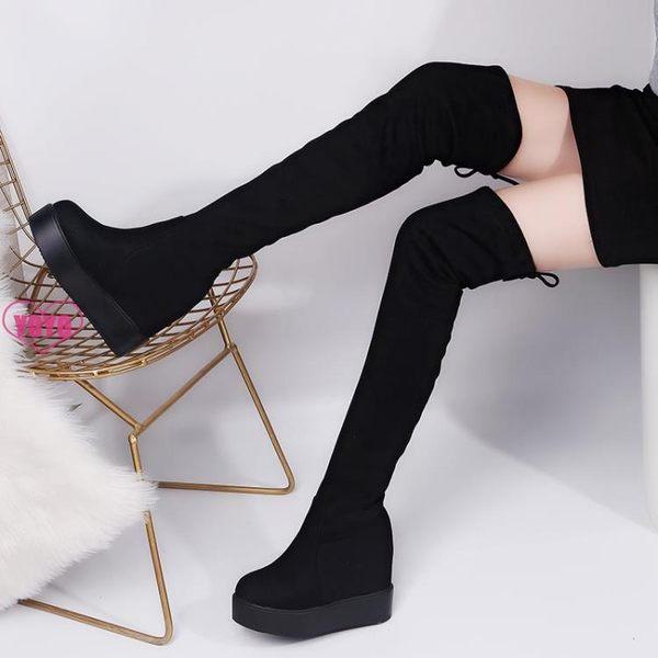 過膝靴 長筒靴 過膝 長靴 棉靴 坡跟 厚底 內增高 高筒靴