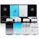 Mercedes Benz 賓士男性淡香水 小香禮盒組 7ml*4入組【七三七香水精品坊】
