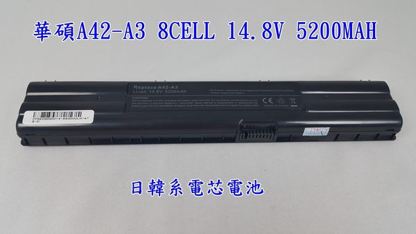 ASUS 華碩 A42-A3 8CELL 高容量日系電芯 電池 A3 A3A A3Ac A3E A3F A3Fc A3Fp A3G A3H A3Hf