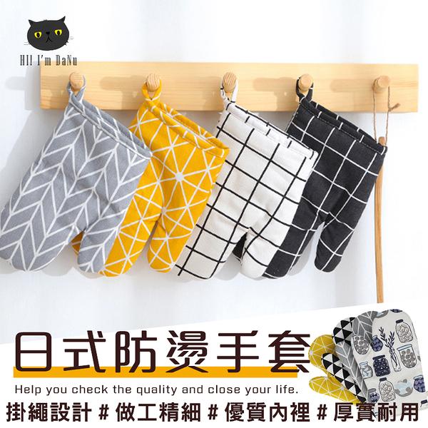 日式棉麻隔熱手套 隔熱墊廚房烘焙手套 北歐微波爐手套  防燙加厚手套(單只)【Z90902】
