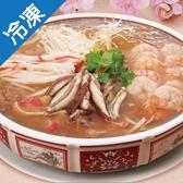 饗城極品海鮮羹1800g+-5%/碗【愛買冷凍】