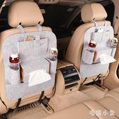 汽車用品超市多功能車用載收納袋座椅掛袋椅背袋置物袋儲物收納箱 ys5946『毛菇小象』