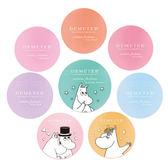 韓國 Demeter 嚕嚕米氣墊香水 2.5g 多款可選【櫻桃飾品】【22916】