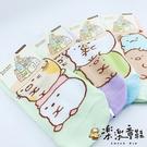 【樂樂童鞋】台灣製角落小夥伴童襪 H022 - 襪子 童襪 MIT 台灣製 純棉 直板襪 船襪 角落小夥伴