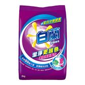 箱購 白蘭鮮豔護色超濃縮洗衣粉 2kg x 9入組