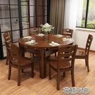 實木餐桌椅組合現代簡約 餐桌 伸縮摺疊圓桌小戶型6/10人家用飯桌 2021新款