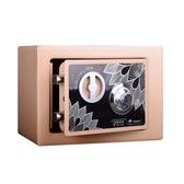 創意小型全鋼保險櫃家用超小保險箱存錢罐迷你入牆機械密碼保管箱WY
