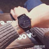 手錶男學生韓版簡約休閒男士手錶大錶盤防水石英錶日歷皮帶 韓語空間