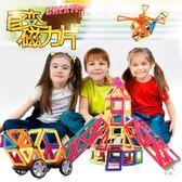 積木純磁力片積木磁性磁鐵兒童益智玩具3-6-8-10周歲男女孩吸鐵石 聖誕禮物