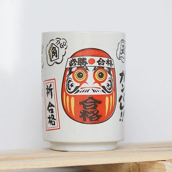 日本馬克杯 陶瓷馬克杯 日式和風家用辦公室茶杯子單杯壽司杯湯吞杯日本