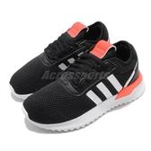 adidas 休閒鞋 U_Path C 黑 白 橘 童鞋 中童鞋 襪套式 運動鞋 【ACS】 EG3449