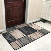 北歐式地毯地墊門墊進門入戶門口門廳吸水家用蹭腳墊客廳墊子定制 第一個 polygirl