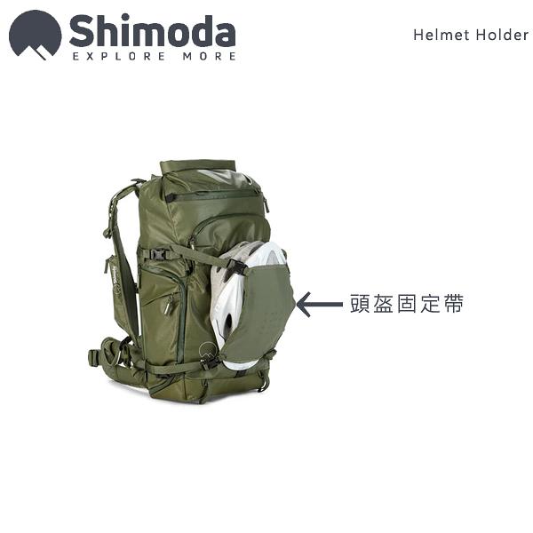 EGE 一番購】Shimoda【Helmet Holder】頭盔固定帶 兩色可選【公司貨】