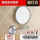 免打孔美容鏡 壁掛浴室化妝鏡 折疊衛生間伸縮鏡子 雙面放大梳妝 快速出貨