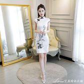 時尚女裝旗袍新款夏季爆款現代年輕旗袍小短款 少女 清新淡雅艾美時尚衣櫥