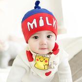嬰兒帽子秋款3-6個月男女寶寶帽純棉新生兒胎帽韓版薄款夏套頭帽 薇薇