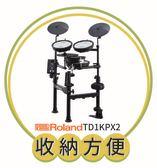 【非凡樂器】Roland樂蘭TD-1KPX2/電子鼓/獨特折疊設計/公司貨保固/含鼓椅/贈鼓棒.耳機.拭布
