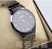 手錶 超薄時尚青年男士手錶女情侶手錶精鋼防水潮流學生石英非機械igo     唯伊時尚