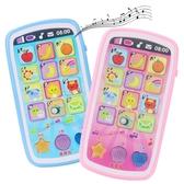 兒童音樂仿真止哭玩具手機寶寶電話機玩具-321寶貝屋