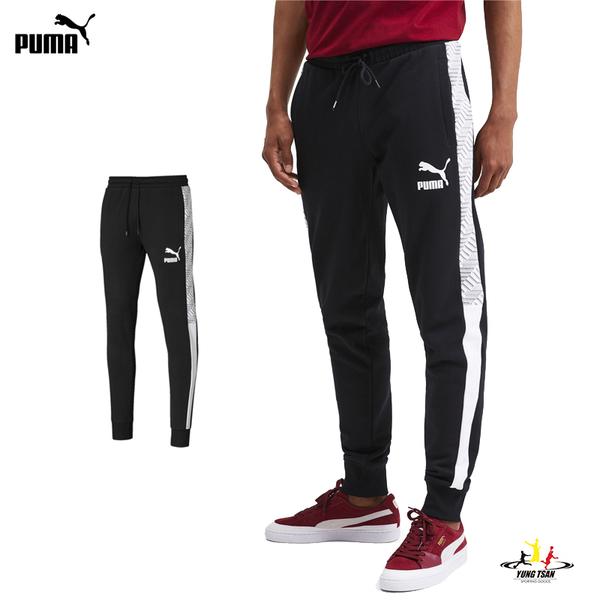 Puma T7 男 黑 長褲 運動褲 慢跑褲 運動 休閒 健身 慢跑 縮口 復古套裝 褲子 59596461