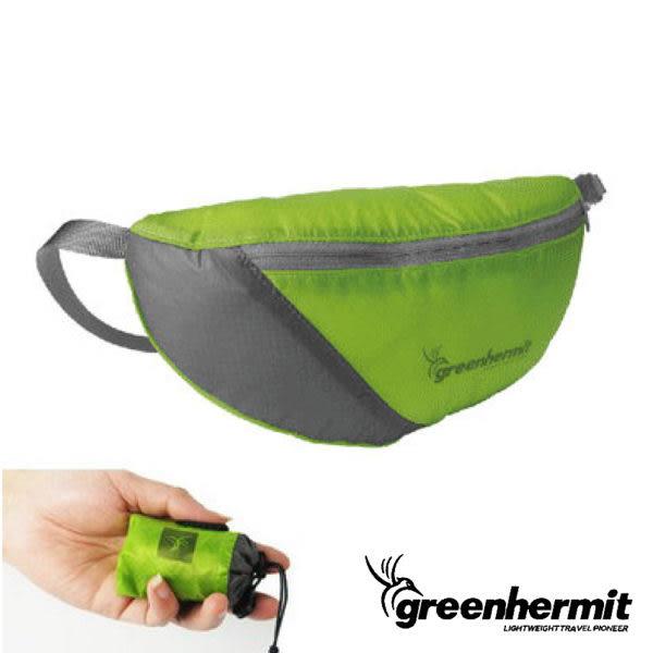 GREEN HERMIT 蜂鳥 超輕便攜腰包 鸚鵡綠 CT1002 戶外│登山│旅遊