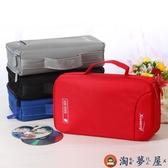 光盤包CD包CD盒 DVD光盤收納盒光碟包96片碟片包【淘夢屋】