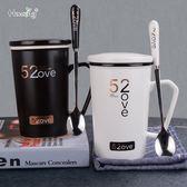 簡約陶瓷杯馬克杯創意情侶杯一對水杯個性杯子辦公室咖啡杯帶蓋勺「青木鋪子」