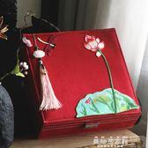 婚慶盒 戀戀三季  中式首飾盒飾品盒刺繡珠寶盒收納箱文藝女生禮品結婚禮【美物居家館】