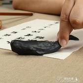 鎮尺-創意鯨魚鎮尺 鑄鐵鯨魚文鎮尺壓紙鎮紙 壓宣紙 文房四寶用品 提拉米蘇