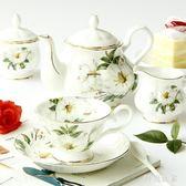 歐式茶具骨瓷咖啡具英式下午茶茶具陶瓷咖啡杯碟套裝    LY5666『時尚玩家』