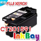 FUJI XEROX CT201591環保碳粉匣(黑色)一支【適用】CP105b/CM205b/CM205f/CP215w/CM215b/CM215fw
