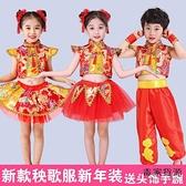 兒童喜慶說唱舞蹈演出服男女幼兒腰鼓打鼓秧歌服表演服【毒家貨源】