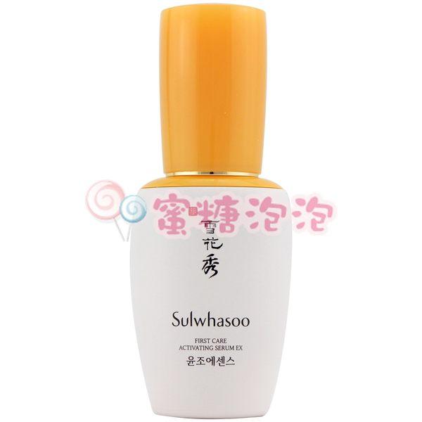 ◎蜜糖泡泡◎Sulwhasoo 雪花秀 潤燥精華EX 30ml