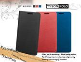 【TYSON】SONY Z5 E6653 5.2吋 牛皮書本套 POLO 真皮隱藏磁扣 側掀/側翻皮套 保護套 手機殼