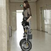 簡行 倒三輪電動代步車 摺疊式接送小孩便捷可拉行親子電瓶自行車 雙十二全館免運