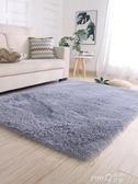 北歐地毯臥室客廳滿鋪可愛房間床邊毯茶幾沙發榻榻米長方形地墊  (pink Q時尚女裝)
