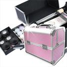 美容美甲美睫#740粉色方格紋防水摺疊雙開化妝箱(單入) [53656]